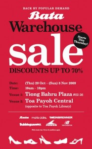 Bata Warehouse Sale | November 2009