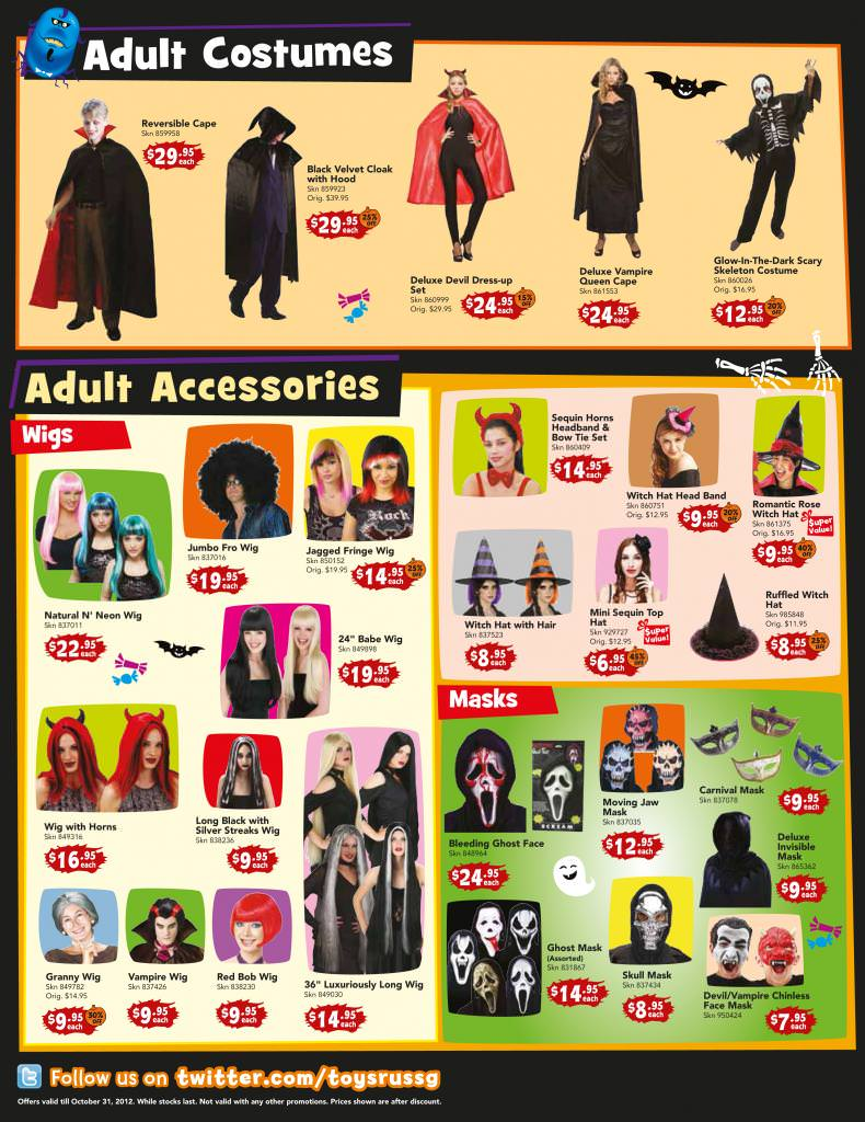 The stores specialize in Halloween costumes, accessories and animatronics, according to the company's website. The Bowling Green Toys R Us, which included an adjacent Babies R Us store.