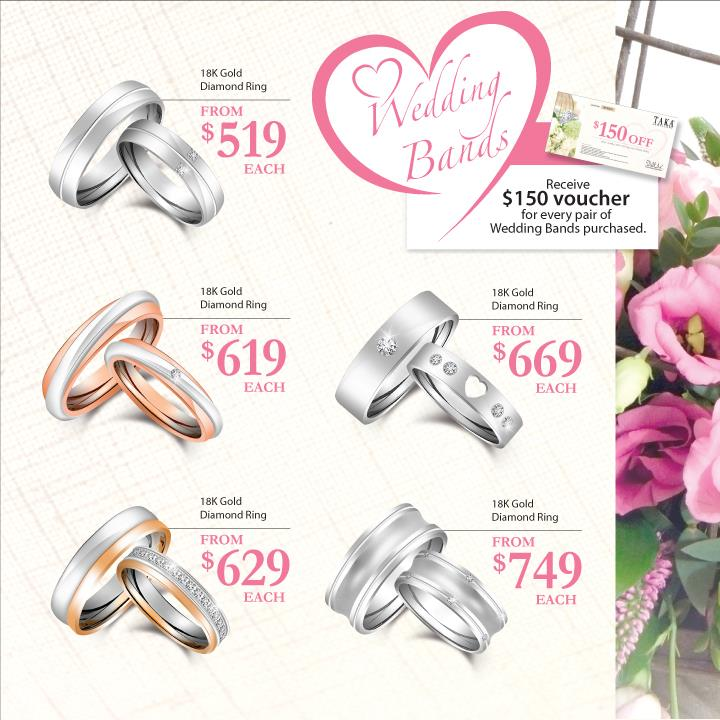 Wedding Rings Sets For Cheap
