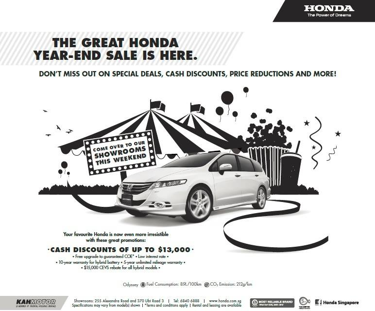 the great honda year end car sale 2013 cash discounts up to 13 000 special deals great. Black Bedroom Furniture Sets. Home Design Ideas