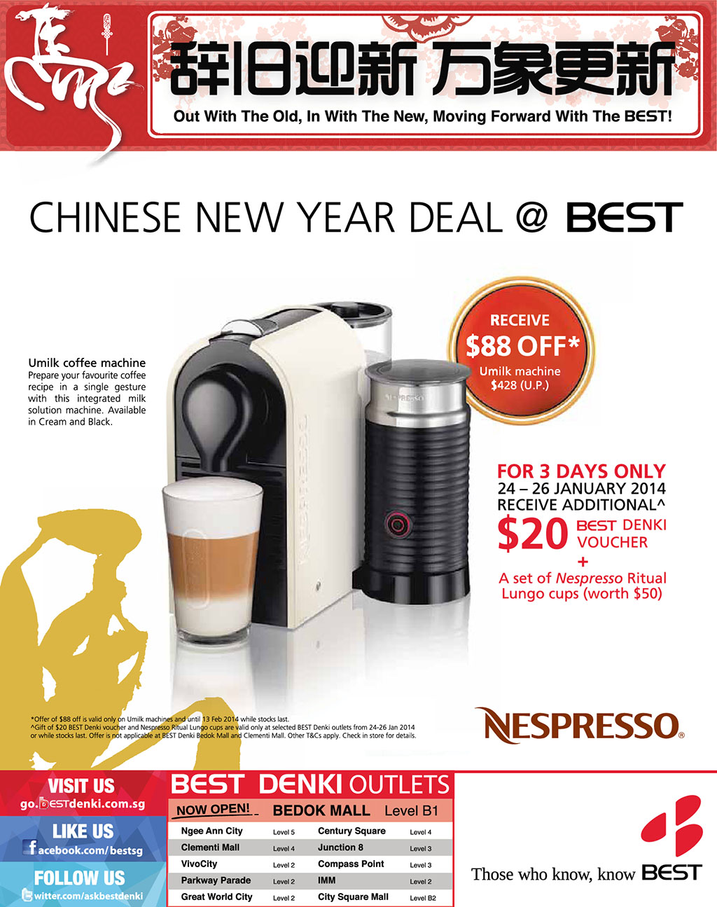 nespresso 88 off umilk coffee machine best denki outlets january 2014 promotion great deals. Black Bedroom Furniture Sets. Home Design Ideas