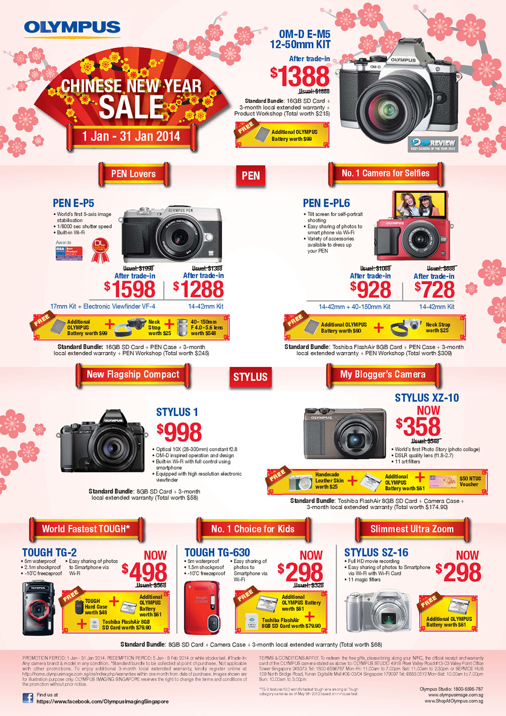 Focus camera coupons and discount codes