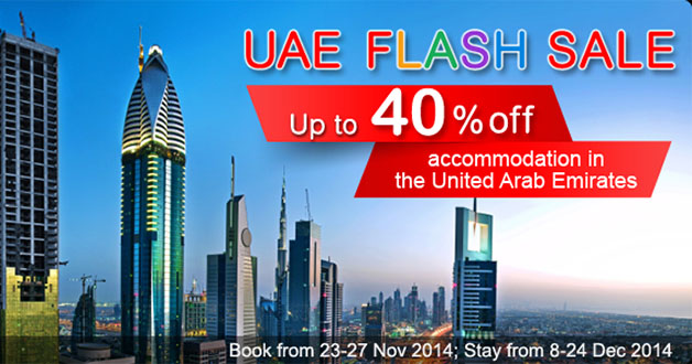 uae-flash-sale-nov-2014