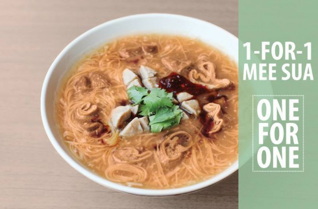 lee-taiwanese-1-for-1-mee-sua