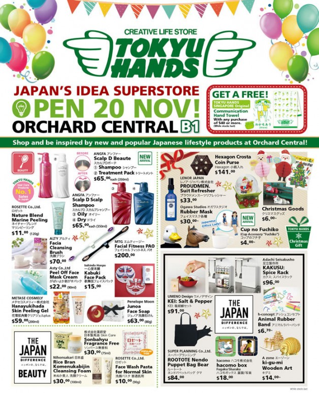 tokyu-hands-open-orchard-central-2014