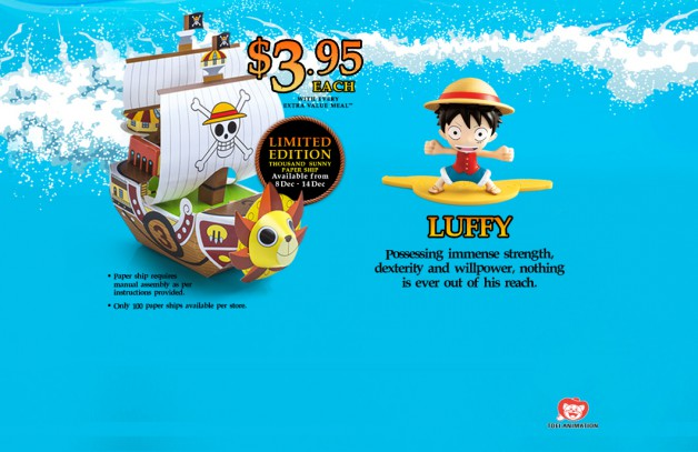 mcdonalds-one-piece-promo-november-2014-3