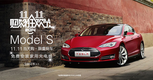 tesla-china-alibaba-selling