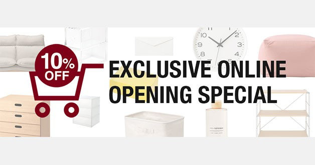 muji-online-store-opening-offers