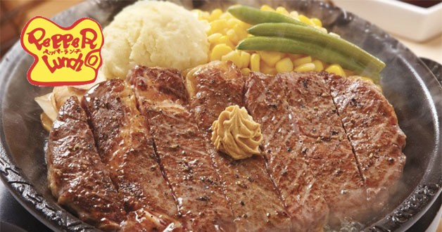 pepper-lunch-offer-groupon