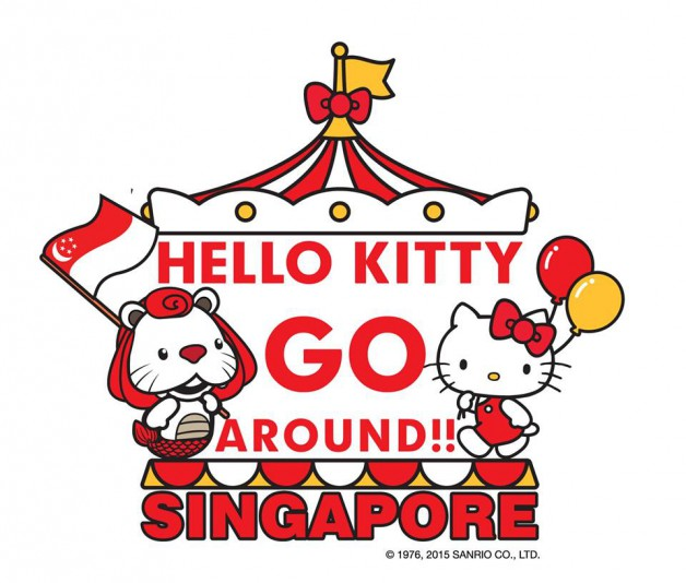 hello-kitty-go-around-sg-2015