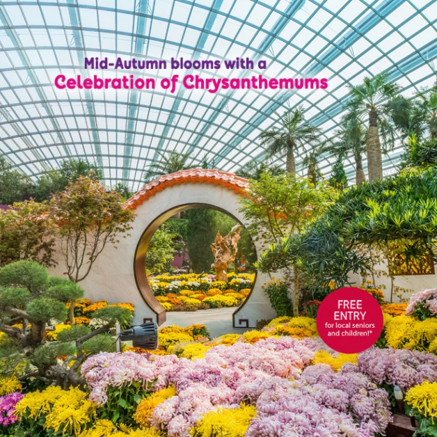 Garden By The Bay Admission gardenthe bay admission n inside ideas