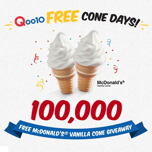 qoo10-mcdonalds-free-cone-day