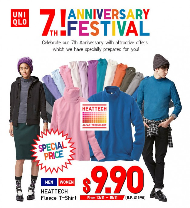 uniqlo-7th-anniversary-heattech-sale