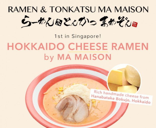 Ma maison opens new dining concept store with hokkaido for Aloha ma maison singapore