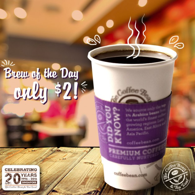 coffee-bean-2-dollar-promo-january-2016