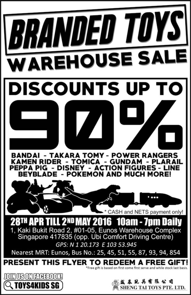 sheng-tai-toys-warehouse-sale-may-2016