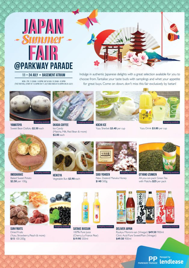 parkway-parade-japan-summer-food-fair-july-2016-page-1