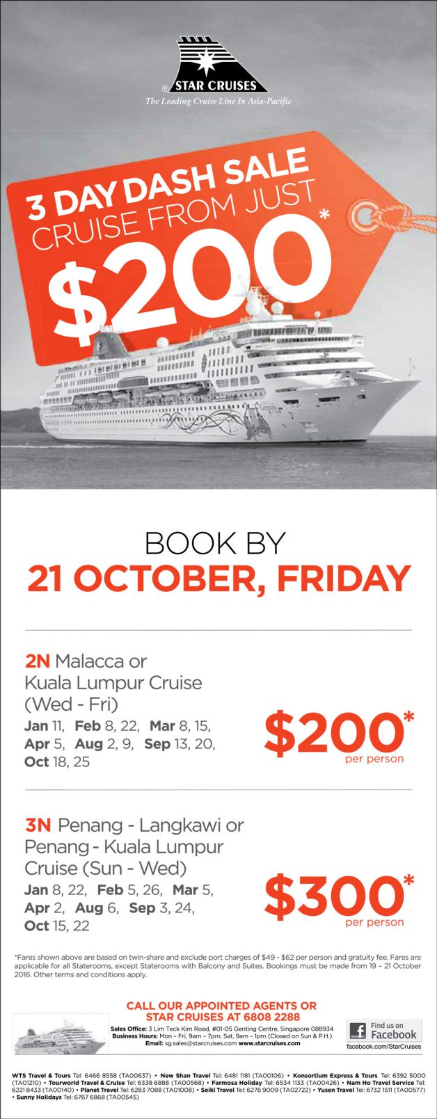 star-cruise-200-offer-promotion-penang-langkawi