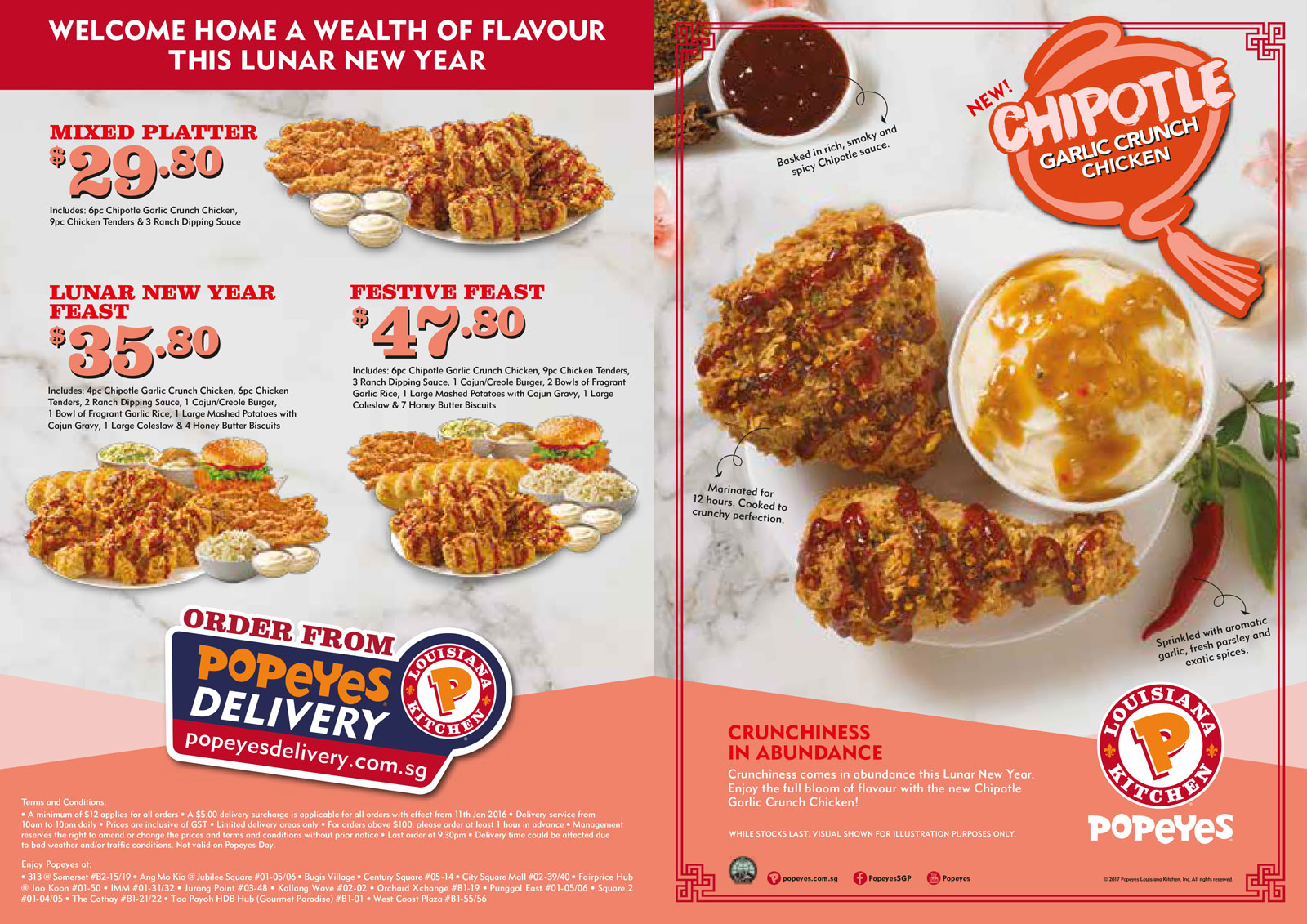 image regarding Popeyes Coupon Printable known as Popeyes discount coupons louisiana - Wicked ticketmaster coupon code