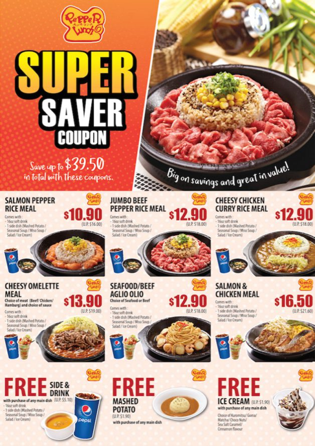 Super saver coupons online
