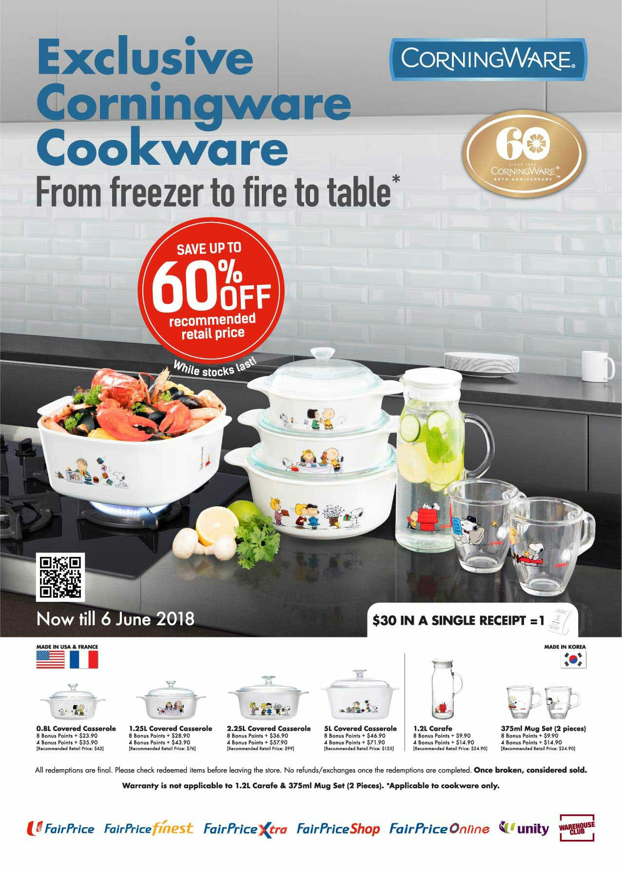 This PES originally came with your choice of a Black Trefoil or Cornflower PB skillet with a flatter bottom than the standard Corning Ware (Similar to the solid white cookware that was available with the
