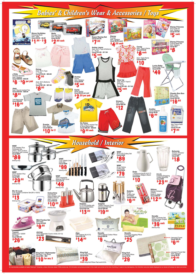 Isetan Crazy Hot Picks Sale