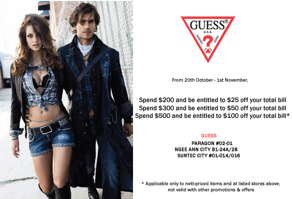 b6b3195742 Guess In-Store Sales Promotion