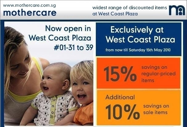 New Mothercare Outlet and Savings