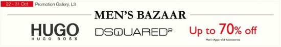 Isetan Men's Bazaar: Hugo Boss & DSquared2