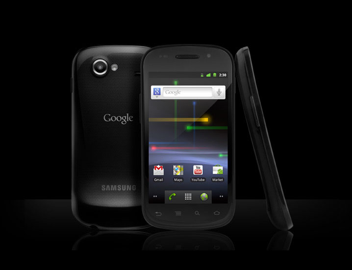 Google Nexus S with Gingerbread Announced