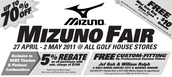 Golf House Mizuno Fair