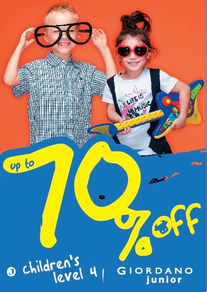 Giordano Kid's Wear Sale