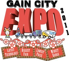 Gain City Expo Sale 2011
