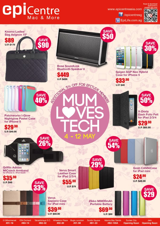 EpiCentre Mum Loves Tech Promotion