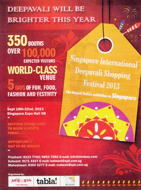 Singapore International Deepavali Shopping Festival 2013
