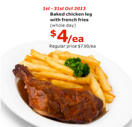 IKEA Baked Chicken Leg With French Fries @ $4 Weekdays Only