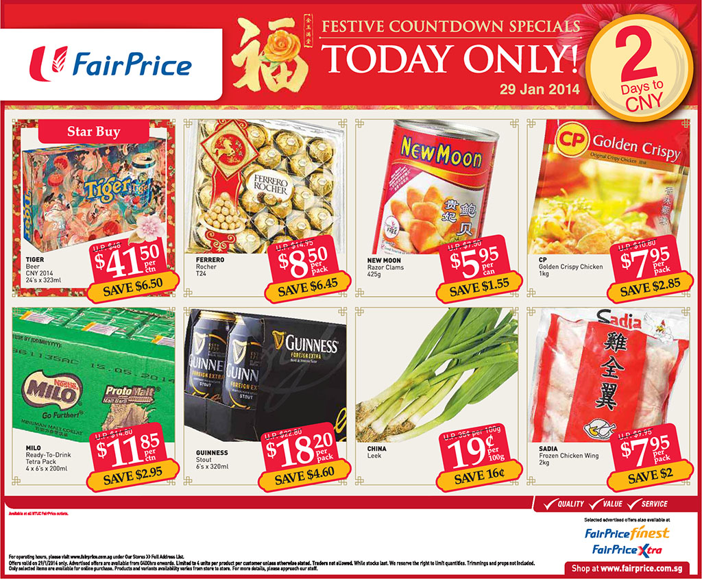 FairPrice Chinese New Year Countdown Specials Today: Beer, Clams, Leek & More
