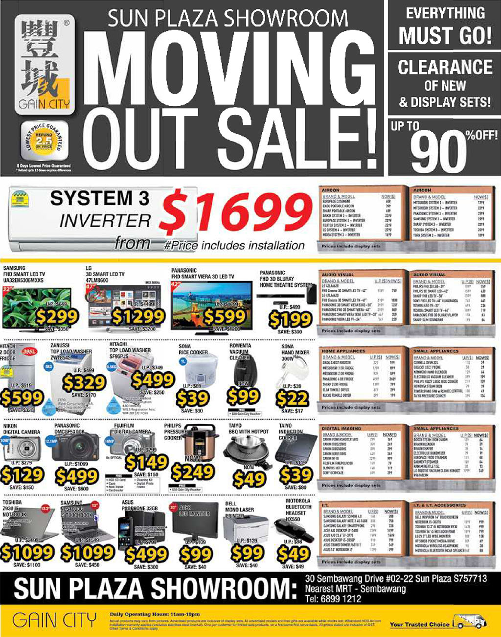 Gain City Sun Plaza Moving Out Sale, Display Sets Clearance & Storewide Discounts Up To 90%