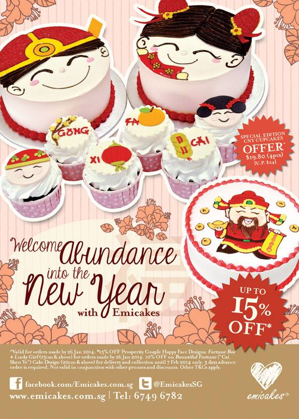 Emicakes Chinese New Year Prosperity Cakes 15% Discount Promotion 2014 + Facebook Giveaway Contest