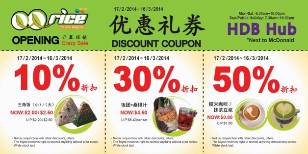 QQ Rice Discount Coupons @ Toa Payoh HDB Hub Till March 2014