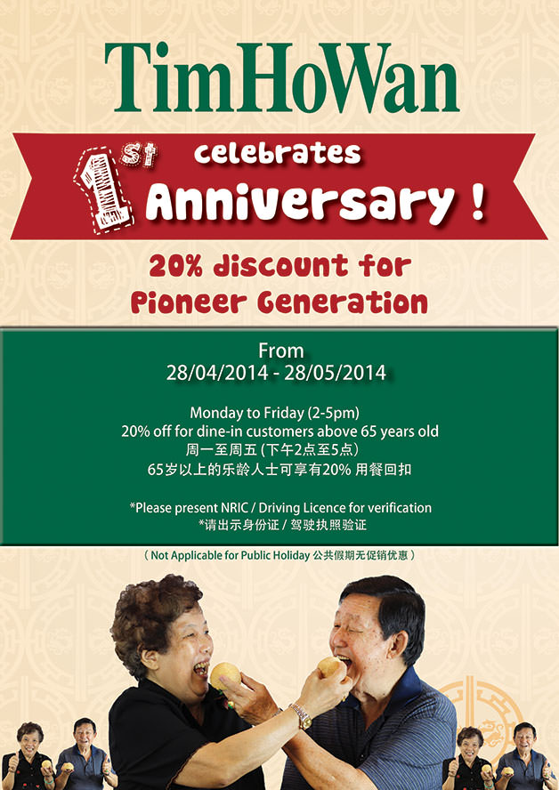 Tim Ho Wan 1st Anniversary 20% Off For Pioneer Generation
