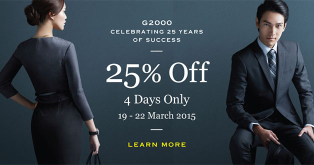 G2000 celebrates 25 years with 25% storewide discount this weekend