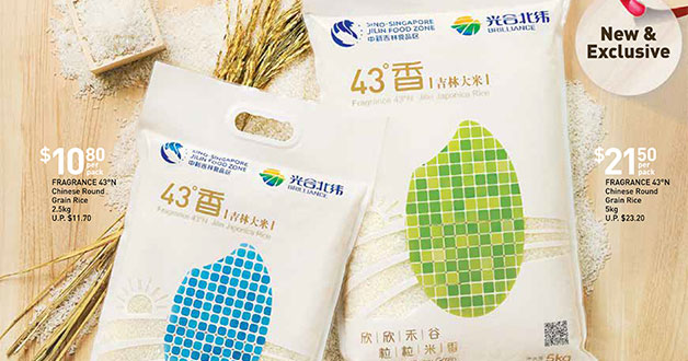 Fairprice introduces Fragrance 43°N Japonica Rice from Jilin City