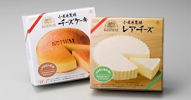 The Koiwai Farm Cheese Cake is made with ingredients direct from its farm in Japan