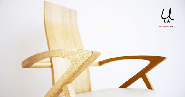 This U-La Rocking Chair from Japan might be the best Father's Day Gift but…