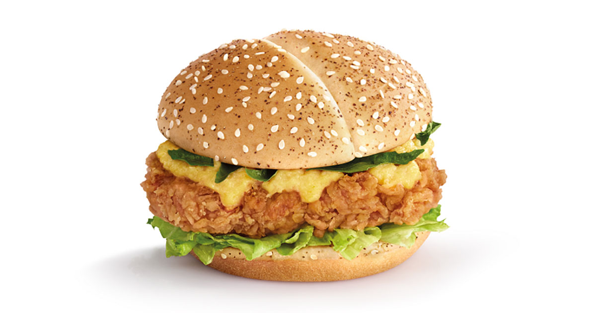 Believe it or not, McDonald's new Salted Egg Yolk Chicken Burger has just made it to the menu