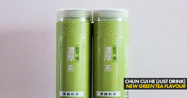 Look out for Chun Cui He (純萃喝) new Green Milk Tea flavour in 7-Eleven stores on November 24