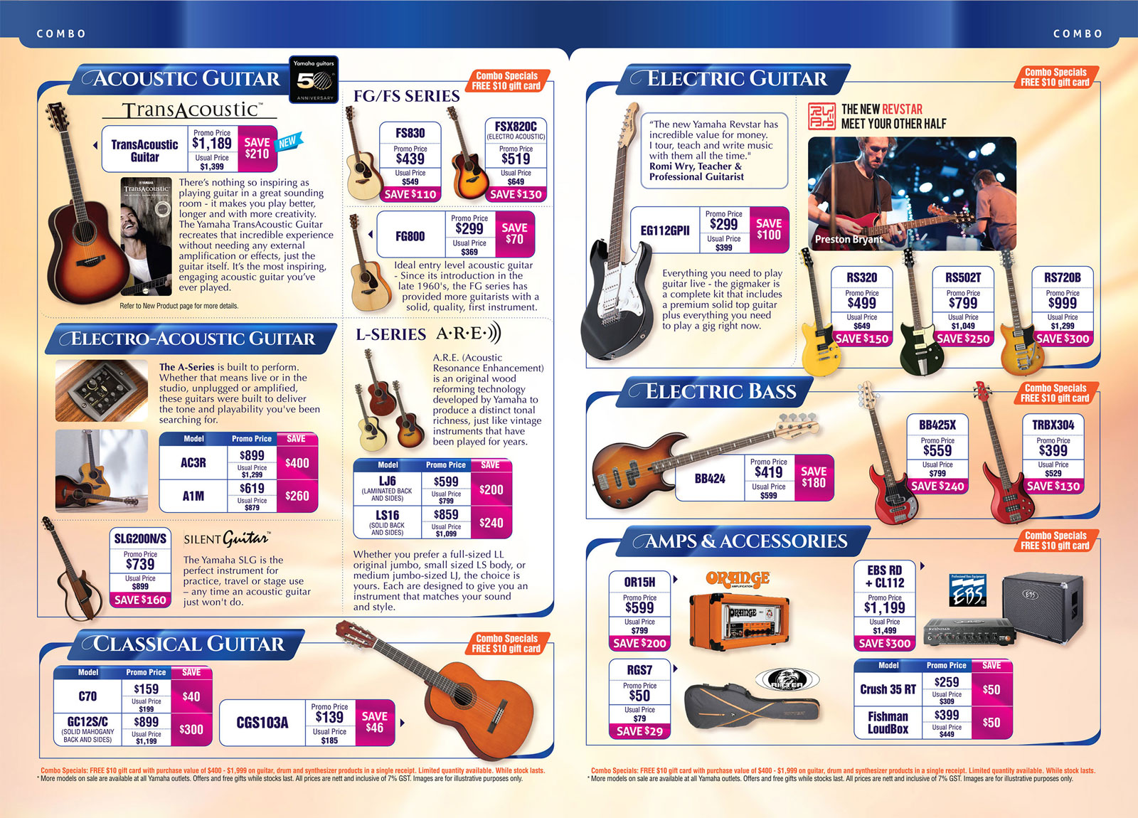 Your gig upgraded  Yamaha Ultimate 50th Anniversary Year End Sale
