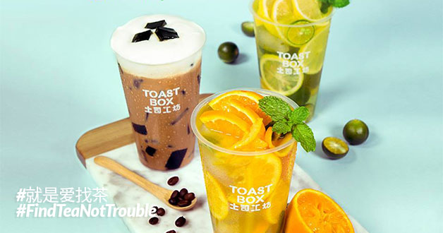 Toast Box debuts 3 new teas this February with $1 Per Cup Promotion in selected outlets