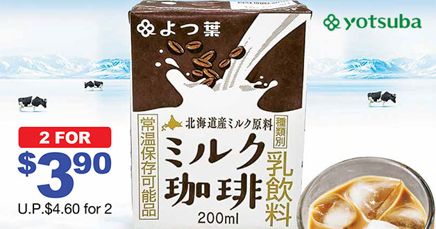 Hokkaido's famous Yotsuba Milk Coffee now available at Cheers & FairPrice Xpress outlets